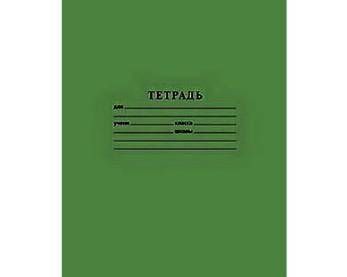 Тетрадь 12 листов косая линейка Хатбер БЕЗ СКИДКИ