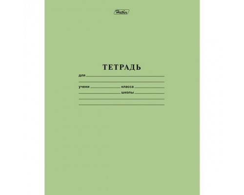 Тетрадь 12 листов клетка Хатбер БЕЗ СКИДКИ