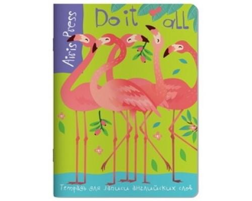 Тетрадь для записи английских слов (Фламинго)