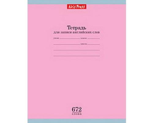 Тетрадь для записи английских слов (Розовая)
