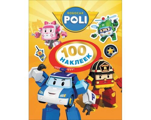 100 наклеек Робокар Поли (оранжевая)