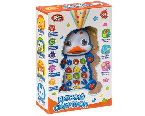 Детский смартфон обучающий с цветной проекцией