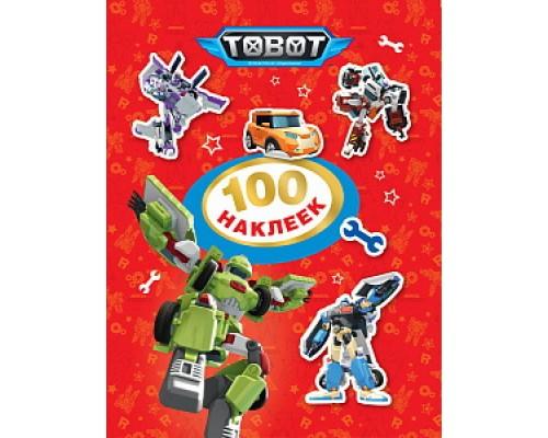 100 наклеек Тобот (красная). ТM Tobot