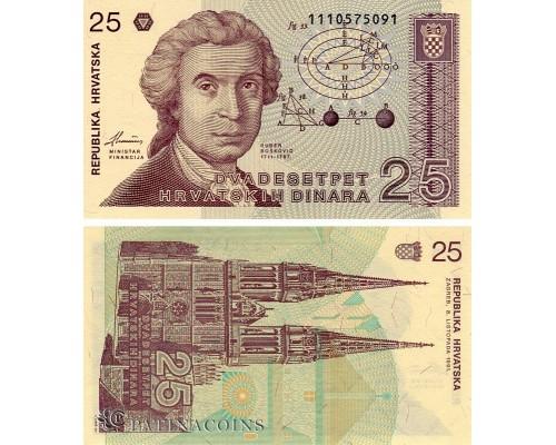 БЕЗ СКИДКИ Банкнота 25 динар Хорватия 1991 KR