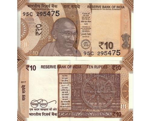 БЕЗ СКИДКИ Банкнота 10 рупий Индия 2017 KR