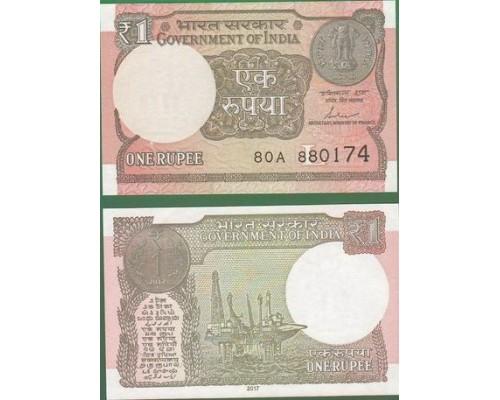 БЕЗ СКИДКИ Банкнота 1 рупия Индия 2017 KR