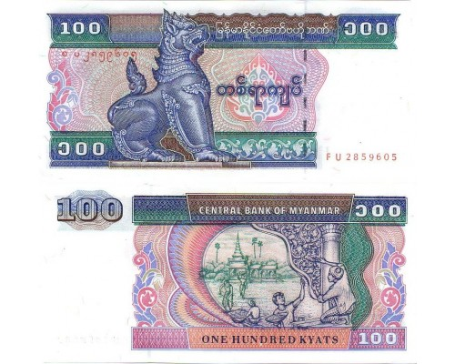БЕЗ СКИДКИ Банкнота 100 кьят Мьянма KR
