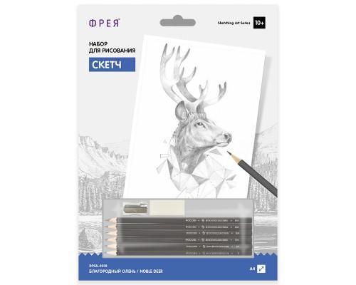 """Картина для раскрашивания по номерам ч/гр карандашами """"Благородный олень"""" 29.7 х"""