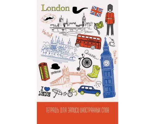 Тетрадь для записи иностр.слов А6 48 листов Лондонские будни